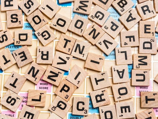 The 11 Weirdest Words in the E